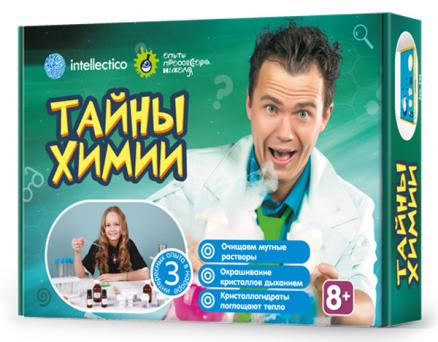 Набор для опытов Intellectico 848 «Тайны химии»