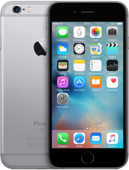 Смартфон Apple (iPhone 6s 32GB Space Gray)