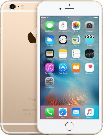 Смартфон Apple (iPhone 6s 32GB Gold)