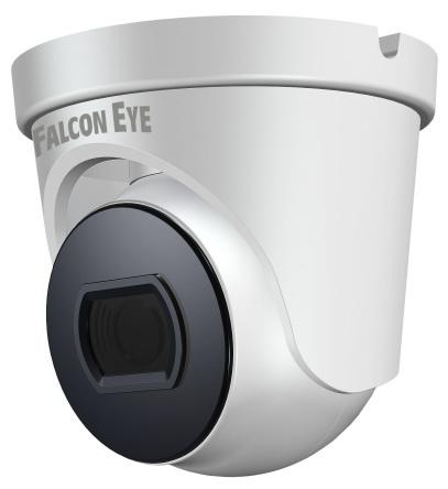 Falcon Eye FE-MHD-D2-25 (белый)
