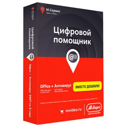 ПО для сервиса М.Видео (MS Office H&S 2016+Eset Smart Security 1устр./2г)