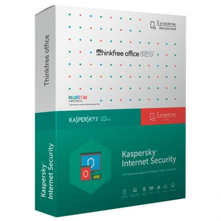Комплект ПО Kaspersky (Kaspersky Internet Security 1ПК1г+ThinkfreeOffice)