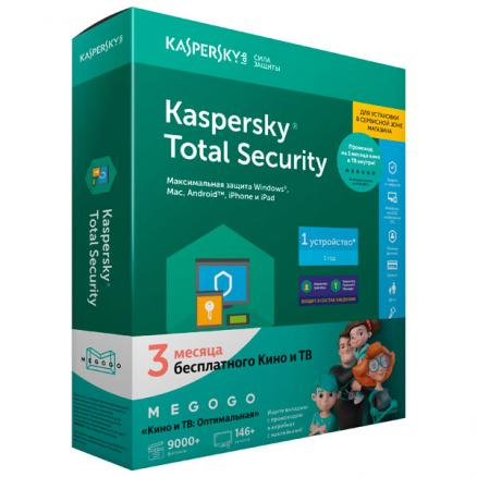 ПО для сервиса Kaspersky (Total Security 1пк/1год)