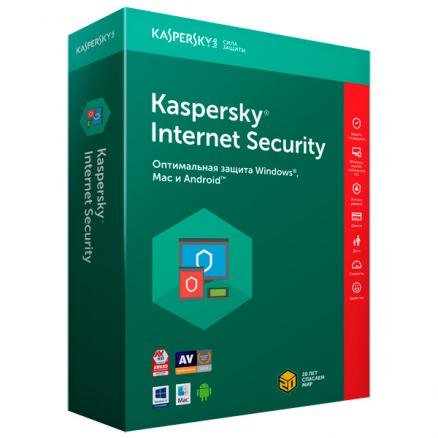 Антивирус Kaspersky (Internet Security)