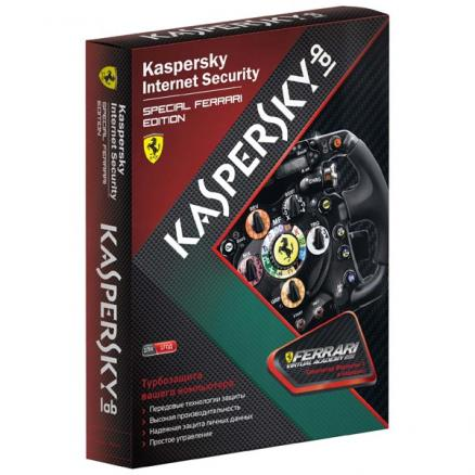 Антивирус Kaspersky (Internet Security Special Ferrari Edition)