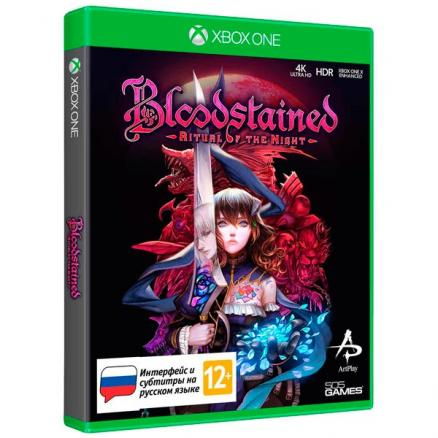 Xbox One игра 505 Games (Bloodstained: Ritual of the Night)