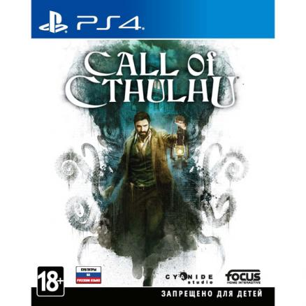 PS4 игра Activision (Call of Cthulhu)