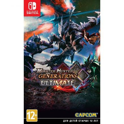 Nintendo Switch игра Capcom (Monster Hunter Generations Ultimate)