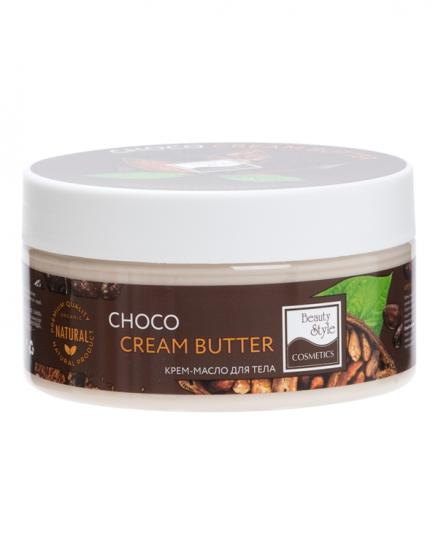 "Масло Beauty Style (Крем - масло для тела ""Choco cream-butter"" Beauty Style, 200 мл)"