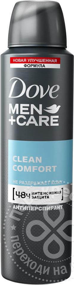 Антиперспирант Dove Men+Care Clean comfort 150мл